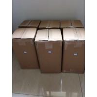 甘肃省高价回收三元材料13528873292
