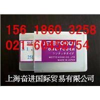 上海代理进口/国产高速钢空心钻头,取芯钻头,价优质好