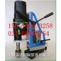 MDS32-100磁座钻,麦格磁力钻,可旋转钢板钻
