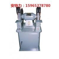 供应济宁安特力优质MC30系列除尘砂轮机