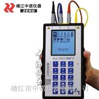 美国桑美AT5电机故障检测仪靖江中诺仪器专业代理销售
