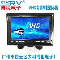 博视实力厂家推荐AHD车载显示器新款1080P屏工程矿山监视设备7寸高清显示屏