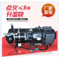 宇通专用YJP-Q27.9/2F液体加热器,高效预热发动装置