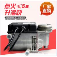 供应汽车加热器预热器,宏业低温燃油加热器装置