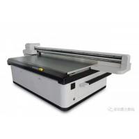 广西华丰厂家直供UV平板打印机,工业级别印刷机