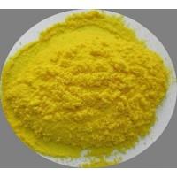 森源聚合氯化铝(PAC )使用方法