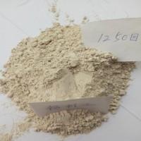 郑州铝矾土 郑州铝矾土价格 优质郑州铝矾土批发