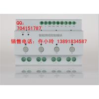 ZC-LCS-RM04智能照明控制模块使用说明书