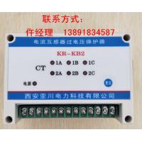 西安厂家亚川生产KR-KB2开路保护器
