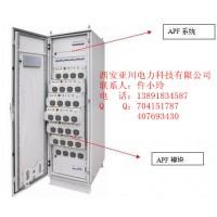 xyDSTATCOM0.4-100A有源滤波器装置使用说明书