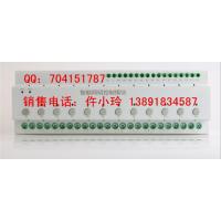 12路20A继电器开关输出单元ZC-LCS-RM12智能照明控制模块
