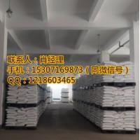 玉米淀粉生产厂家