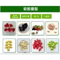 新资源蔓越莓玫瑰油女性养颜产品代工