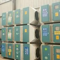 印刷厂专用的光氧废气净化装置 山东生产厂家直销 上门勘察安装 环保达标