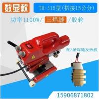 15公分土工膜爬焊机,三条焊缝防水板焊接机,爬焊机维修厂家电话