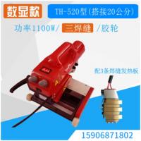 加宽隧道防水板焊接机,人工湖水库防渗膜焊接机,三轨PE焊膜机
