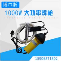 PP板水箱塑料焊抢 1000W分体式热风枪DSH-C/D型PVC调温朔料焊枪