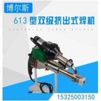 挤出式塑料焊接机 PP板管道挤压焊机 PE防水板防渗膜单缝焊机