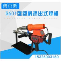 PE土工膜防渗膜单缝机,挤出式焊接机 PP、PVC双级挤压塑料焊机