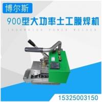 大功率土工膜焊接机HDPE加厚防渗膜防水板热熔机双轨爬焊机焊膜机