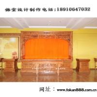 北京佛堂设计定制佛龛定做佛柜全屋定制佛台金刚台