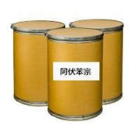 阿伏苯宗 70356-09-1生产厂家