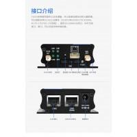 力必拓-T260S无线工业路由器-数据采集传输中心