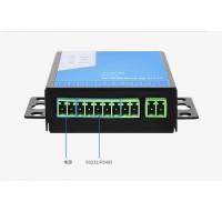 力必拓工业级2G/3G/4G DTU D510