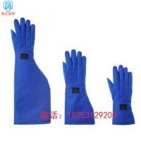 品正安防耐低温防冻手套 液氮防护手套