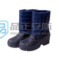 品正安防耐低温防护靴