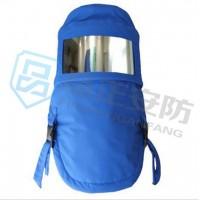 品正安防超低温防护头罩