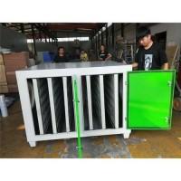 专业生产废气处理设备-活性炭环保柜-吸附率强,效果好