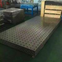 三维柔性焊接平台 三维焊接平台 三维工装夹具 多功能工作台 多孔焊接平台
