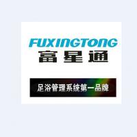 深圳市富星通科技有限公司