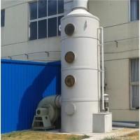 废气处理设备批发,喷淋塔价格/生产厂家/功能介绍