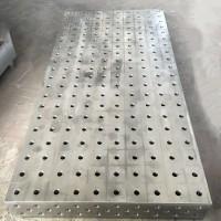 三维柔性焊接平台 机器人工作台 多功能焊接平台 三维焊接平台夹具 三维工装夹具