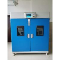 飞龙医疗生物制品低温血浆速冻机