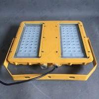 BFC8116A LED防爆泛光灯隔爆防爆油库钢厂投光灯