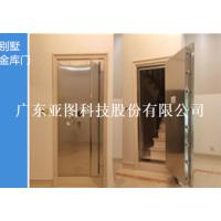 广州别墅地下室专用不锈钢普通金库门,防盗性能强3年质保