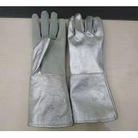 供应品正安防JNPZ-GW-007耐高温隔热手套