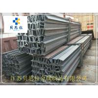 长清单县安庆珠海中山武汉芜湖T型钢T25T30T40T50等低价出售切割零售