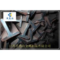 嘉兴温州武汉通州海门太原热轧T型钢切割T型钢直销全国现货低价