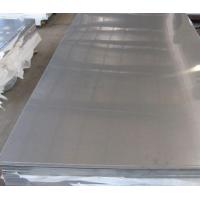 贝思拉不锈钢板316ti/310S/304/201等钢板切割小块低价出售厚板不锈