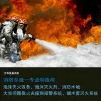 榆林市能勤消防设备经销部