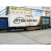 天津到汕頭危化品物流運輸公司
