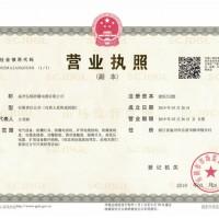 温州弘煤防爆电器有限公司