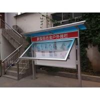 广东宣传栏 公告栏 阅读报栏 一件定制