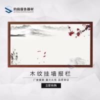 福建专业生产宣传栏橱窗报栏公告栏质保十年