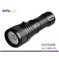 厂家直销brinyteDIV08W双色潜水摄影照明手电筒