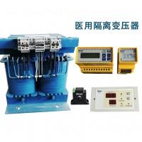 德越单相ES710-10KVA医用隔离变压器医疗IT电源系统